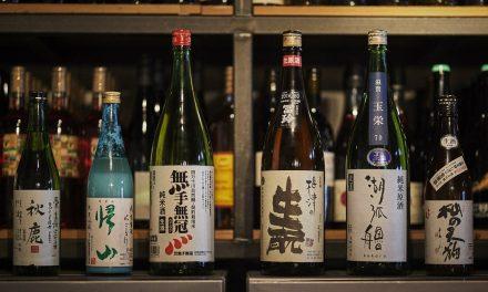 Indrukwekkend sake-aanbod van Yoigokochi